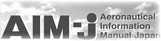 NPO法人 AIM JAPAN編纂協会
